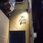 流行って欲しくないほど気に入ってしまった中目黒のカモのお店。